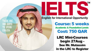 IELTS-Aug2017-New.jpg