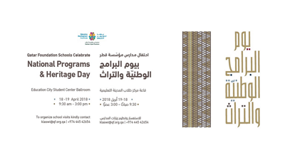 National Programs Heritage Day